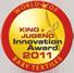 Child innovation award 2011